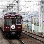 京都観光の要!京都市内を走る電車を知っておこう!